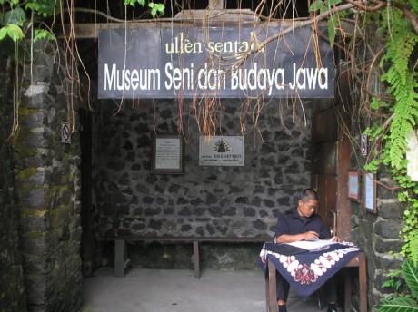 Museum Ullen Sentalu Jogja