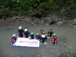 Joglo Wisata - Cave Tubing Kali Suci