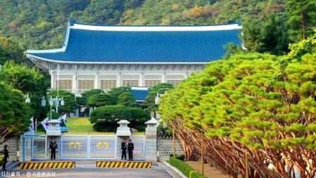Cheongwadae Blue House Korea Selatan