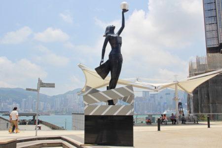 Garden of Stars Hongkong