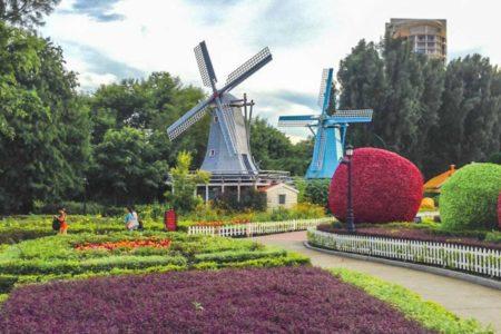 Holland Flower Town Shenzen