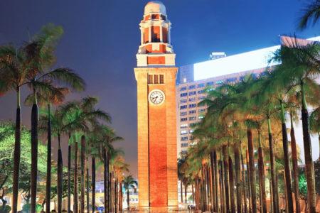 Hongkong Clock Tower