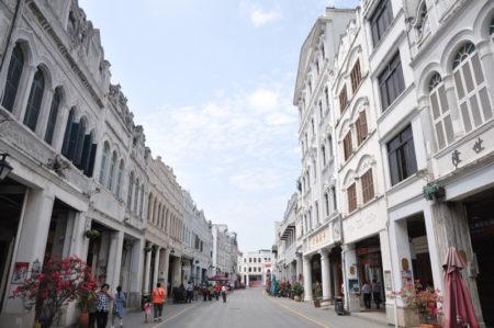 Kuno Arcade Street Haikou