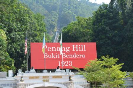 Bukit Bendera Penang Malaysia