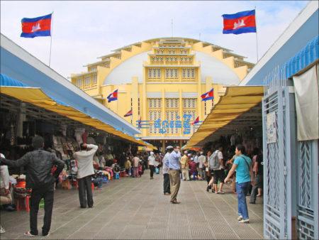 Central Market Phnom Penh Kamboja