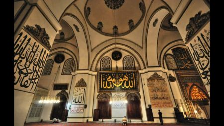 Grand Mosque of Bursa Turki