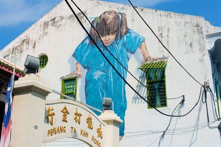 Street Wall Art Penang Malaysia